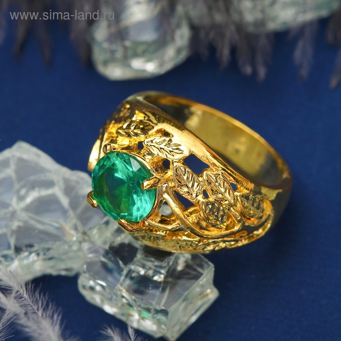 """Кольцо """"Оазис"""" листья, цвет зелёный в золоте, размер 17,18,19 МИКС"""