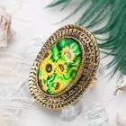 """Кольцо с рисунком """"Натурель"""" подсолнухи, цветное в чернёном золоте, безразмерное"""