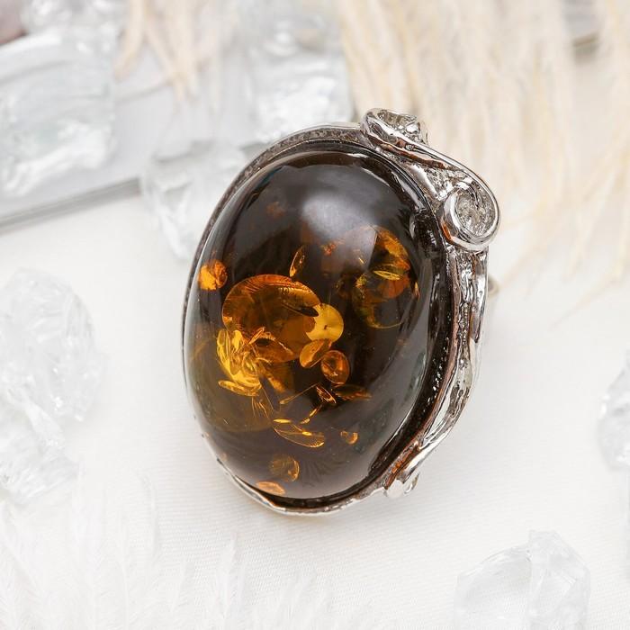 """Кольцо """"Изыск"""" овал, цвет янтарный в серебре, безразмерное"""
