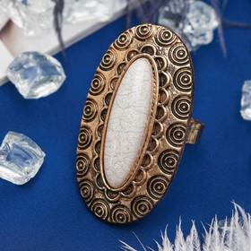 Кольцо 'Афродита' овал, цвет серый в чернёном золоте, безразмерное Ош