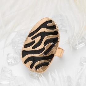 """Кольцо """"Овал"""" зебра, овал, цвет чёрный в золоте, безразмерное"""