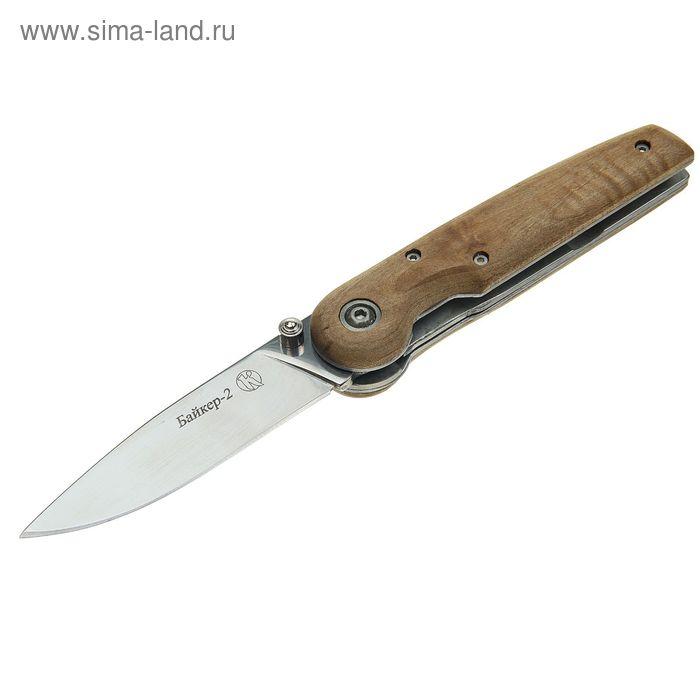 """Нож складной """"Байкер-2"""", рукоять-дерево, сталь AUS-8"""