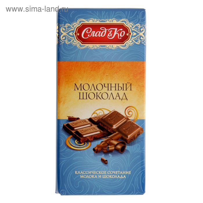 "Шоколад ""Сладко"" Молочный, 92 гр"