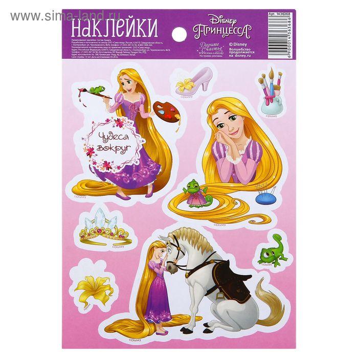 """Наклейки декоративные """"Чудеса вокруг"""" Принцессы: Рапунцель, 11 х 16 см"""
