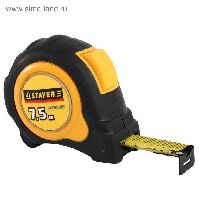 "Рулетка ""STAYER"" MASTER OMEGA, автостоп, обрезиненный корпус, 7,5 м х 25 мм"