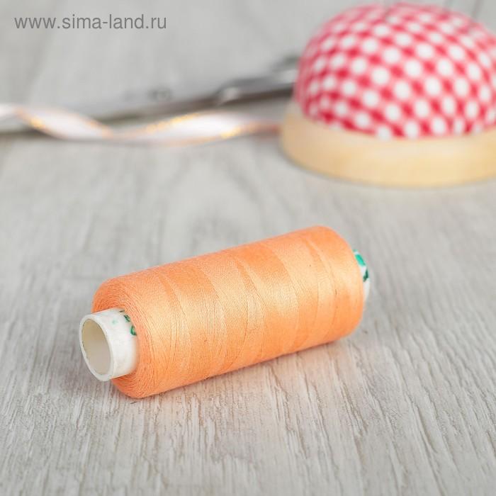 Нитки 40/2, 365м, №120, цвет персиковый