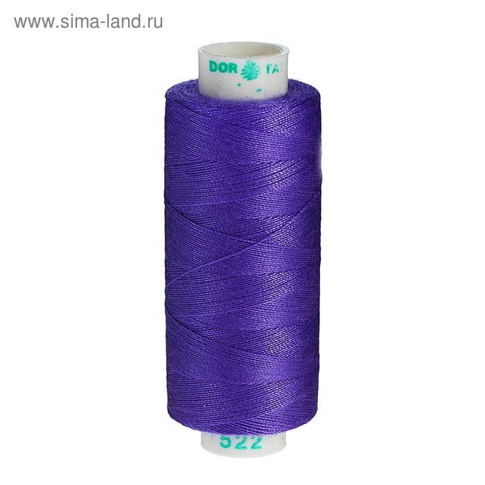 Нитки 40/2, 365м, №522, цвет фиолетовый