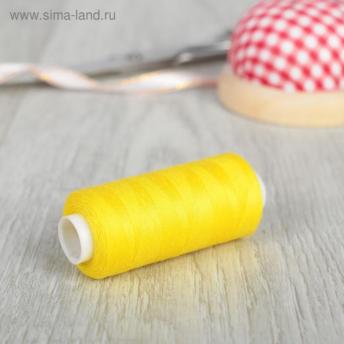 Нитки 40/2, 365м, №212, цвет жёлтый