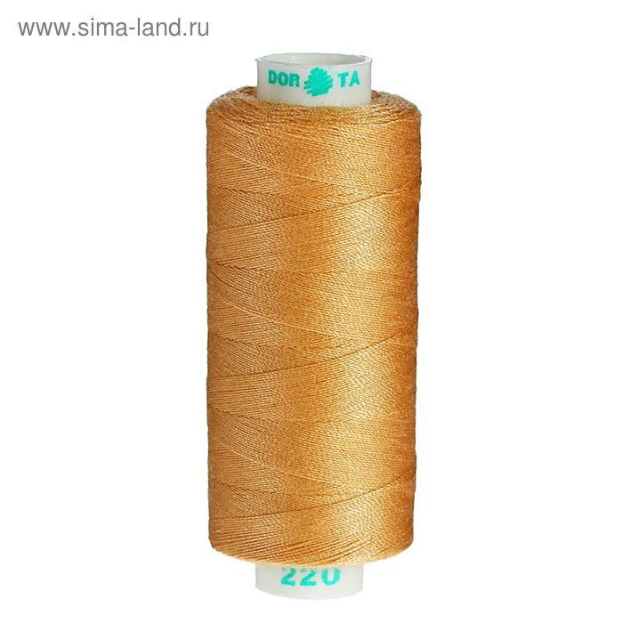 Нитки 40/2, 365м, №220, цвет коричневый