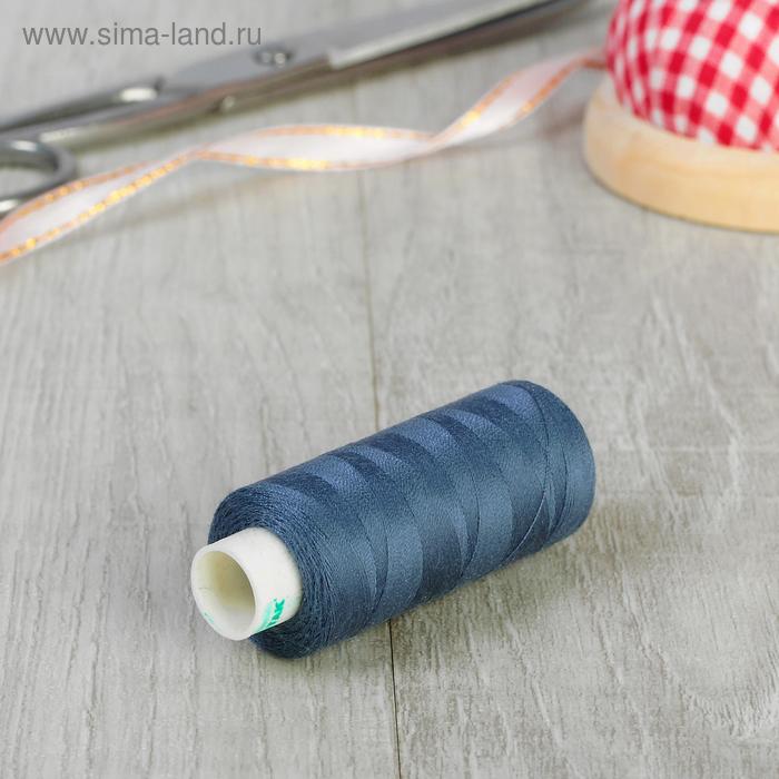 Нитки 40/2, 365м, №294, цвет сине-серый