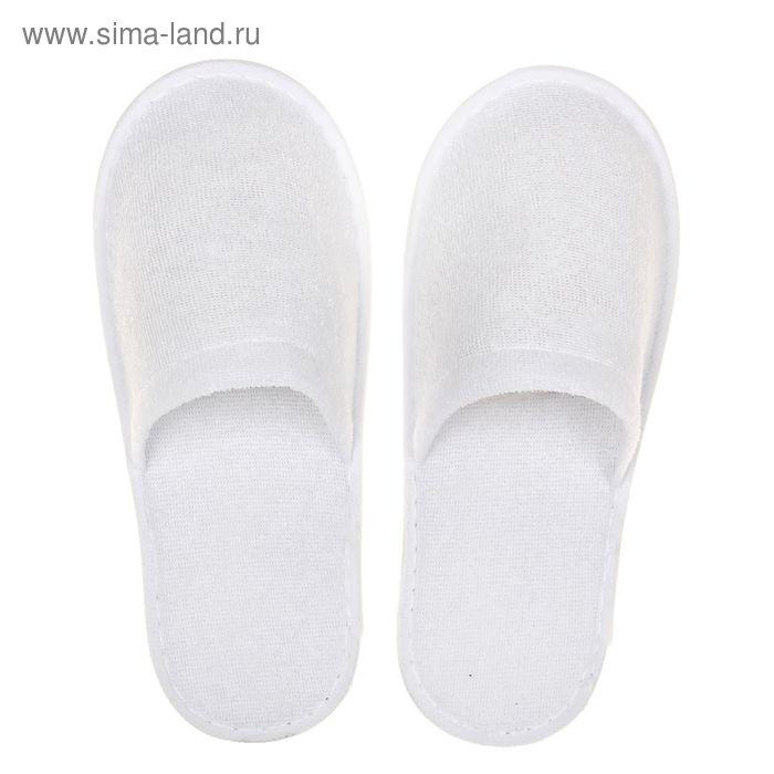ПОДАРОК Тапочки махровые для гостиницы белые, 100% хлопок