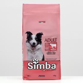 Сухой корм Simba Dog  для собак, с говядиной, 10 кг