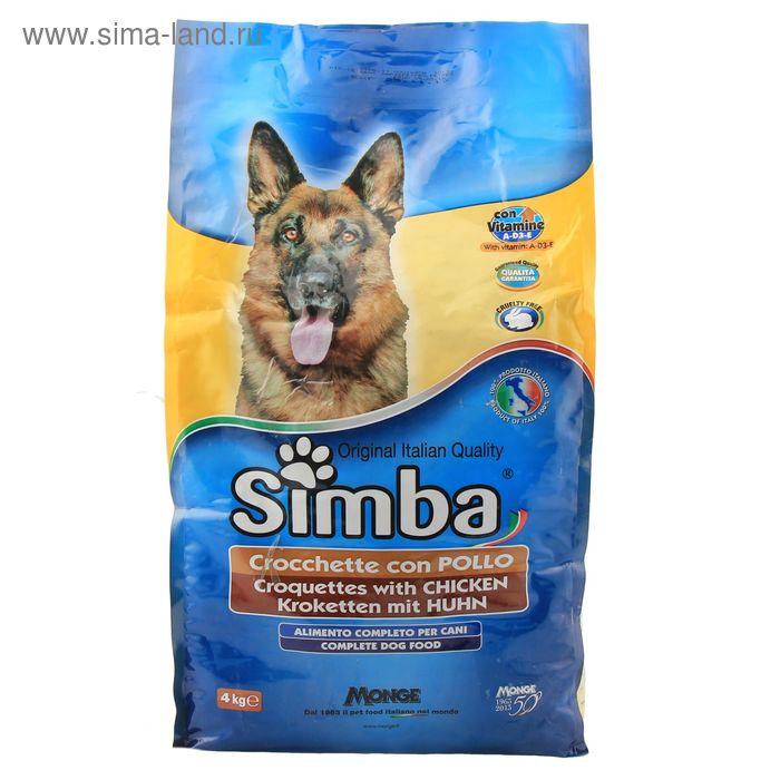 Сухой корм Simba Dog  для собак, с курицей, 4 кг