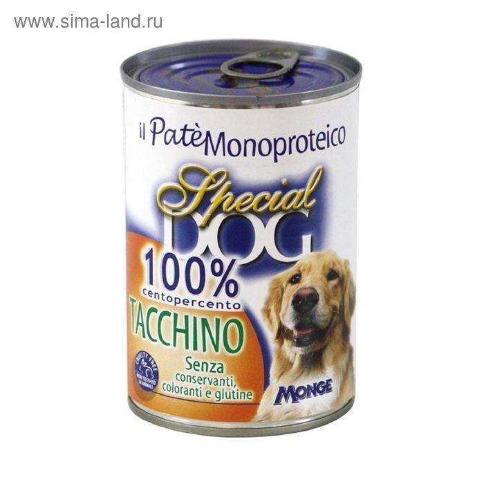 Консервы Special Dog для собак, паштет из 100% мяса индейки, 400 г