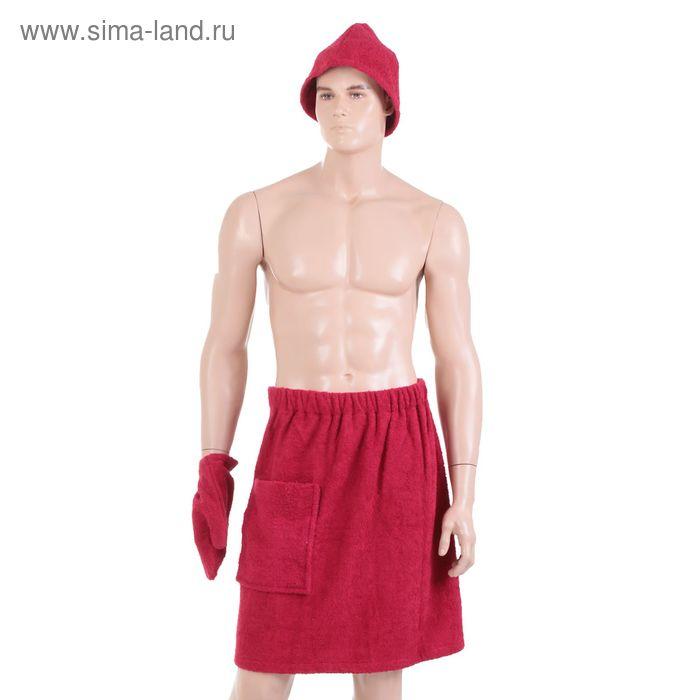 Банный комплект мужской (килт+колпак+рукавица), цвет Бордовый