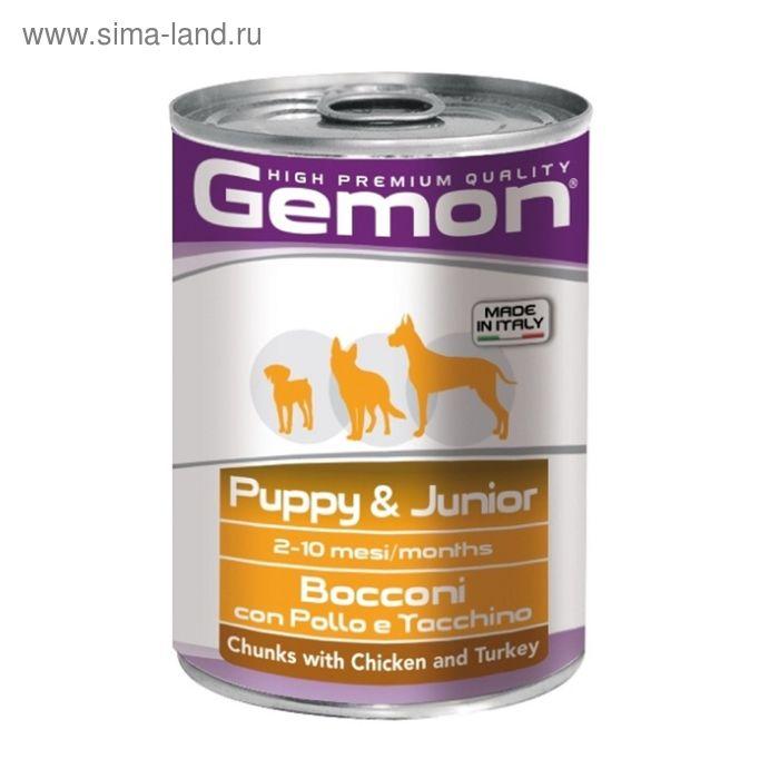Консервы Gemon Dog  для щенков, кусочки курицы с индейкой, 415 г