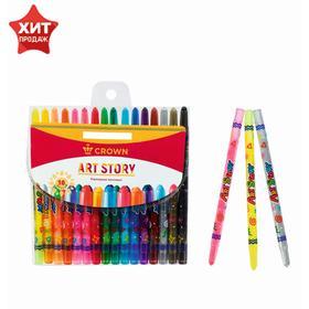 Мелки восковые выкручивающиеся 16 цветов Art Story TP-1600