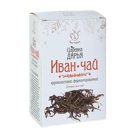 Чай травяной Иван Чайкин, Иван-чай листовой «Царевна Дарья» 50 г