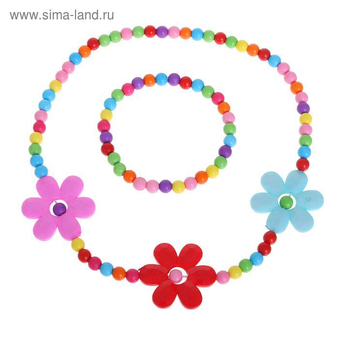 """Набор детский """"Выбражулька"""" 2 пред-а: бусы, браслет, ромашки, цветной"""