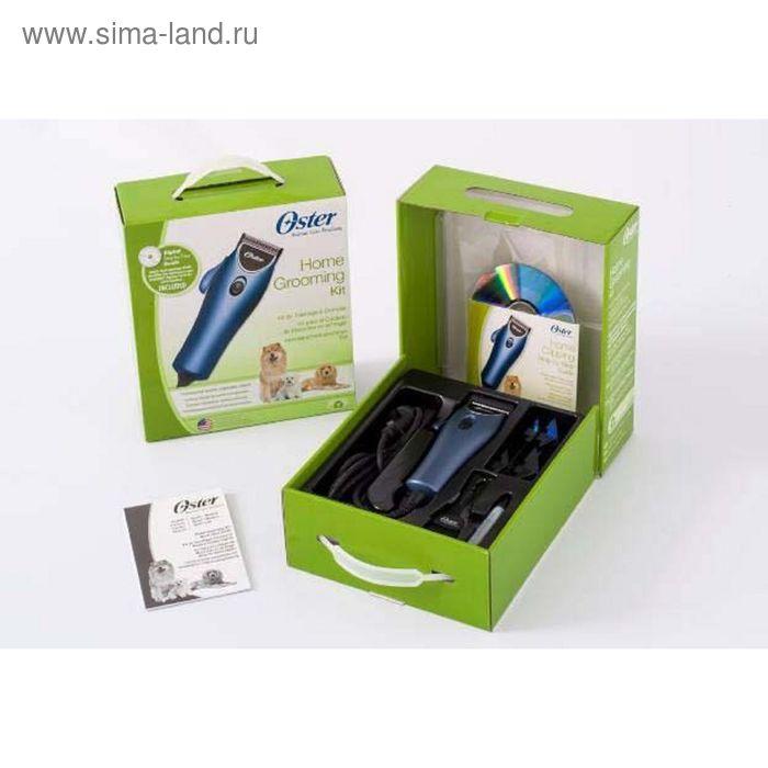 Машинка OSTER Grooming Kit  для стрижки, 220 Вт + 4 насадки