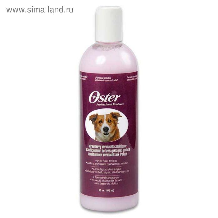 """Шампунь OSTER  """"Ягодная свежесть"""" для всех типов шерсти, 473 мл"""