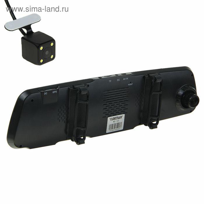 Видеорегистратор с радар-детектором Artway MD-165, GPS, две камеры FHD, помощь при парковке