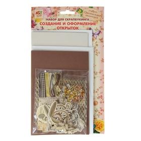 "Набор для творчества ""Эпоха"" (6 открыток, 6 конвертов)"