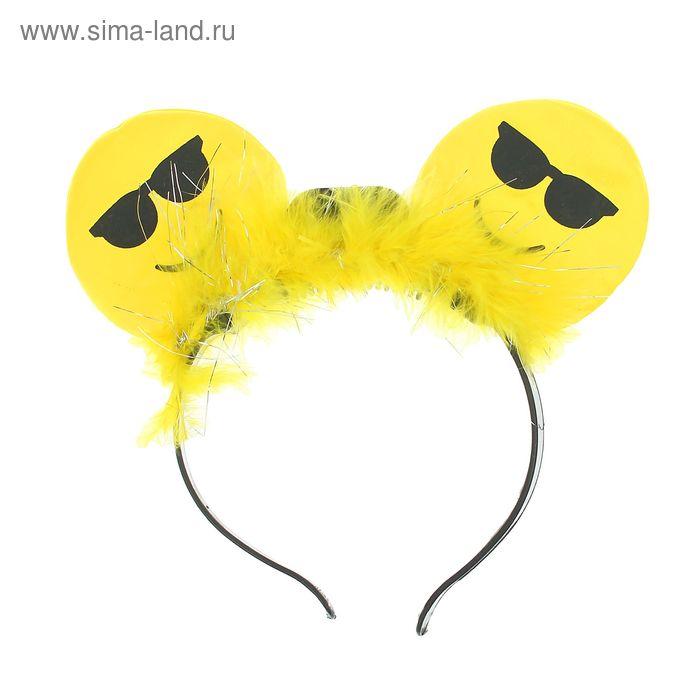 """Карнавальный ободок световой """"Смайл"""" в очках"""