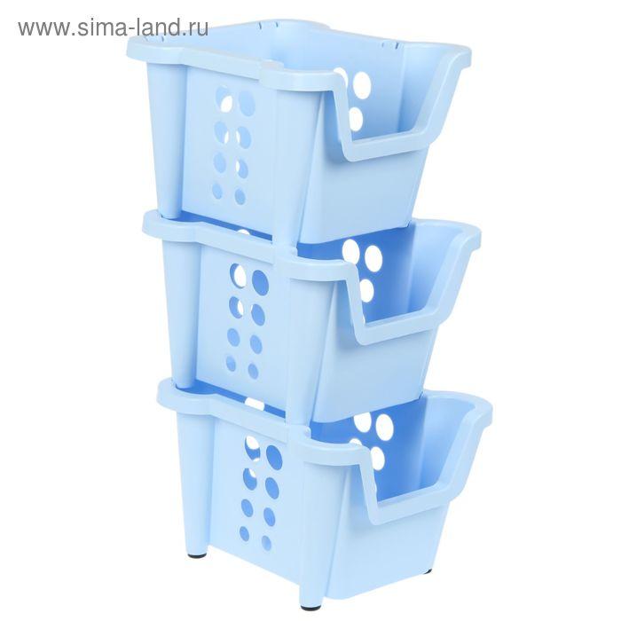 Набор ящиков 37х28х22 см Rio 3 шт, штабелируемые, цвет светло-голубой