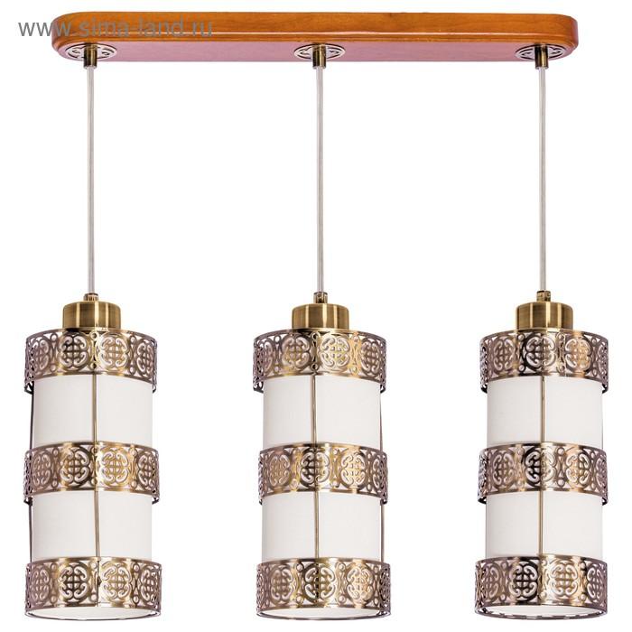 """Люстра подвес """"Лоренто"""" 3 лампы 40W E14 основание коричневый 40х10х70 см"""