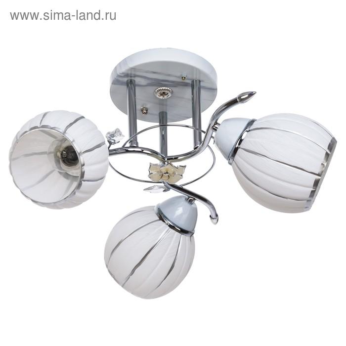 "Люстра ""Итебра"" 3 лампы 40W E27 основание хром 44х44х28 см"