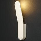 """Бра светодиодное """"Наримо"""" 1 лампа 5W основание белый 29,5х6х7,5 см"""
