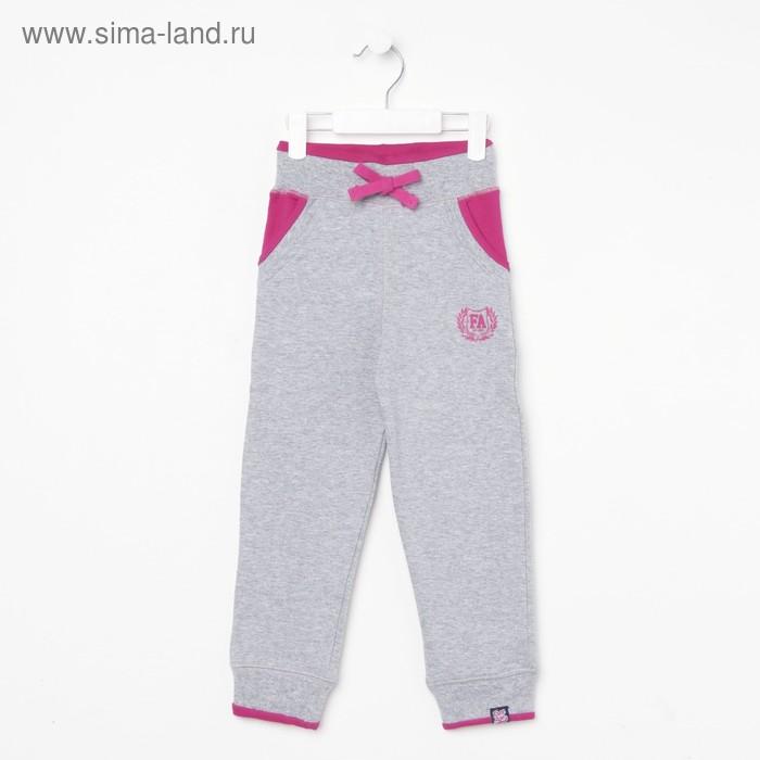 Брюки для девочки, рост 104 см (60), цвет серый меланж (арт. ZG 10235-M1 FA_Д)