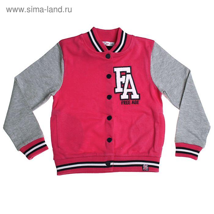 Джемпер (толстовка) для девочки, рост 116 см (64), цвет ярко-розовый/серый меланж (арт. ZG 08057-PM1 FA_Д)