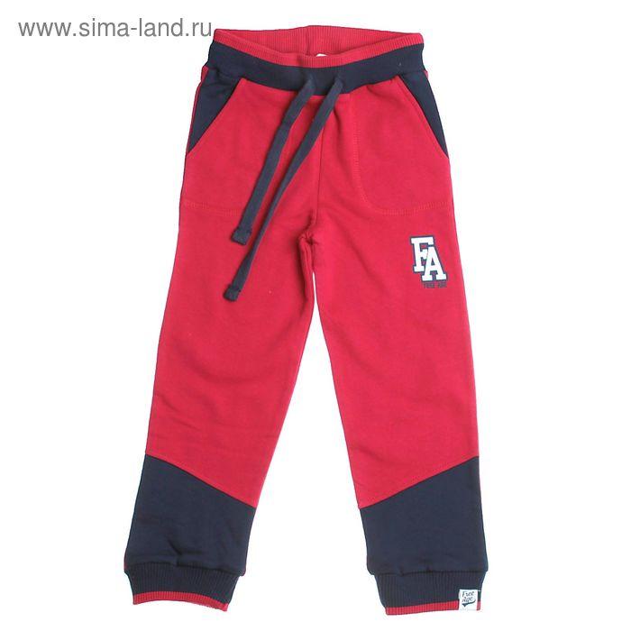 Брюки для мальчика, рост 98 см (56), цвет красный (арт. ZВ 10236-MR1 FA_Д)