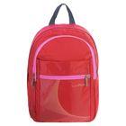 Рюкзак молодёжный на молнии, 2 отдела, 2 наружных кармана, красный