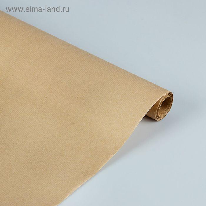 Бумага упаковочная крафт ламинированная 0.7 x 10 м