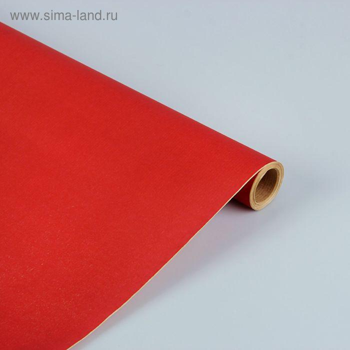 """Бумага упаковочная крафт """"Красный"""" ламинированная 0,7 x 10 м"""