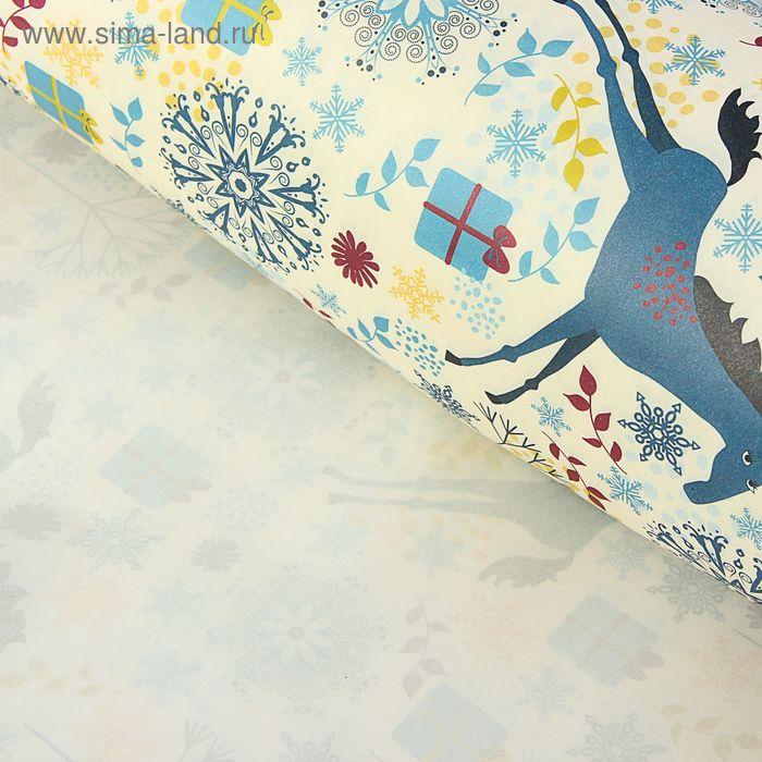 """Бумага упаковочная  крафт """"Новогодние лошадки"""" 50 х 70 см, 10 шт"""