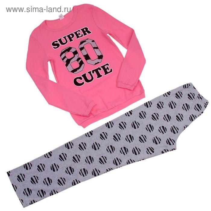"""Комплект для девочки (фуфайка, брюки) """"80 cute"""", рост 134-140 см (36), цвет розовый/серый (арт. Р257833_Д)"""