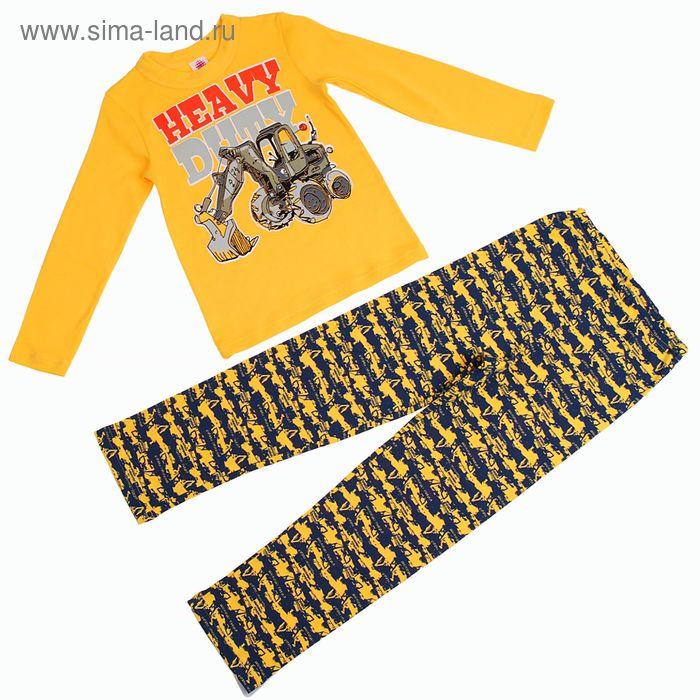 Пижама для мальчика, рост 110-116 см (30), цвет лимонный (арт. Р218467_Д)