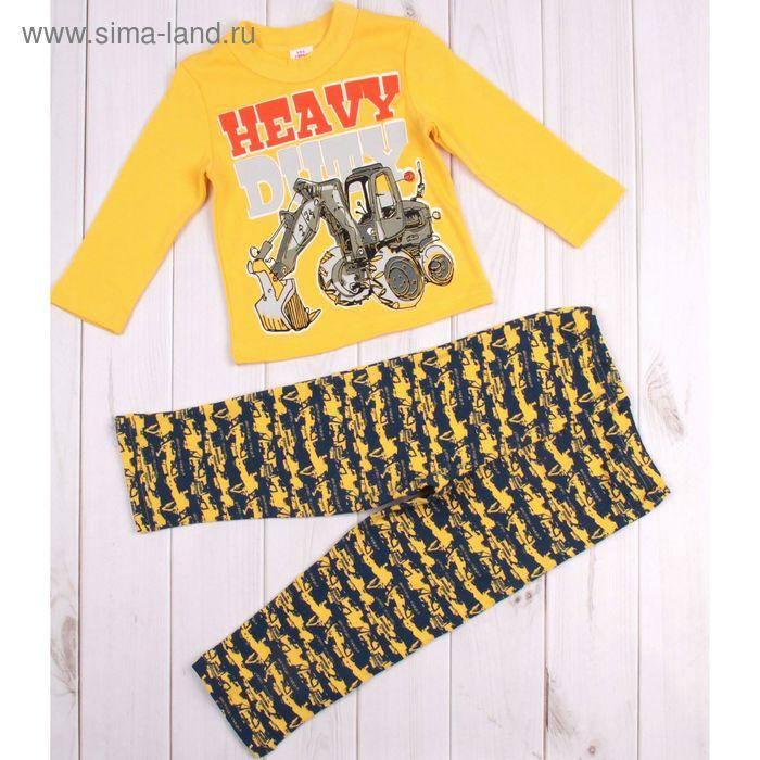Пижама для мальчика, рост 80-86 см (26), цвет лимонный (арт. Р218467_М)