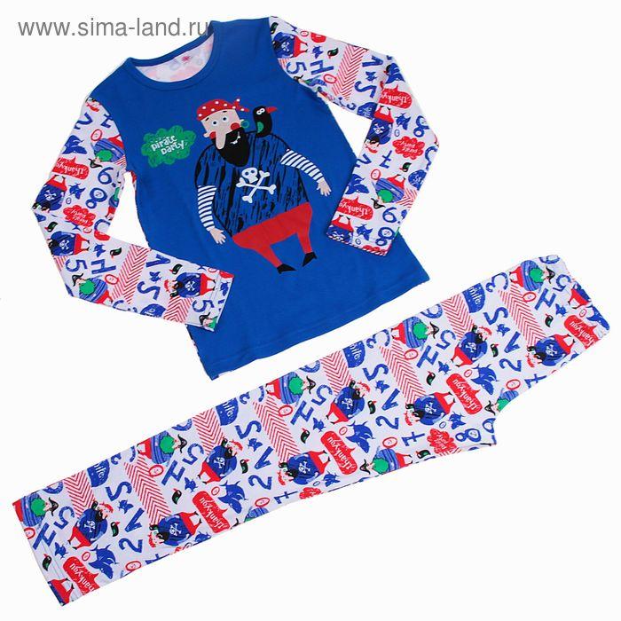 Пижама для мальчика, рост 122-128 см (32), цвет синий (арт. Р218494_Д)