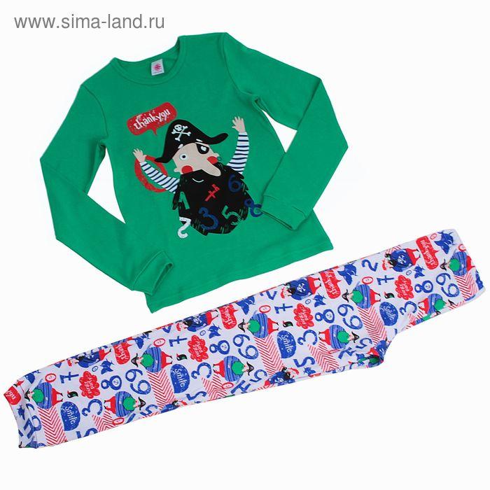 Пижама для мальчика, рост 134-140 см (34), цвет зелёный (арт. Р218495_Д)