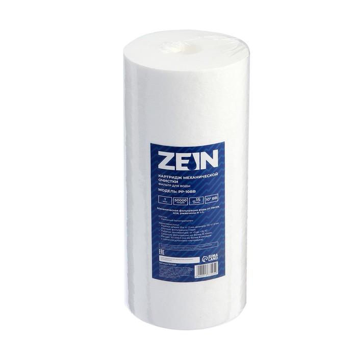 Картридж Luazon PP-10BB, полипропиленовый, 1 мкм