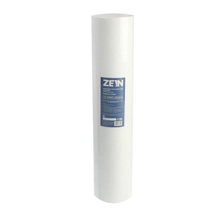 Картридж Luazon PP-20BB, полипропиленовый, 50 мкм