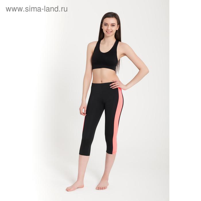 Капри женские Р579260, цвет черный, рост 158-164 см, р-р 50 (106)