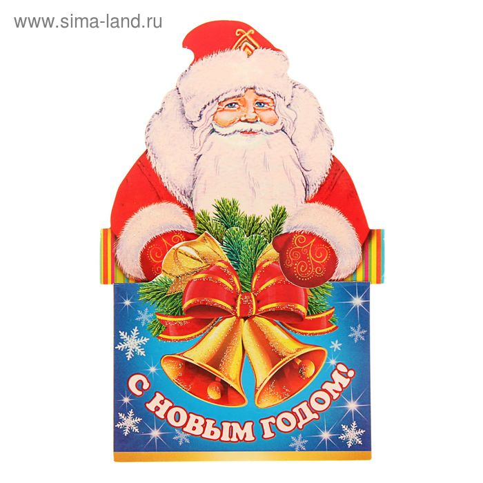 """Открытка-мини """"С Новым Годом!"""" Дед Мороз, колокольчики"""