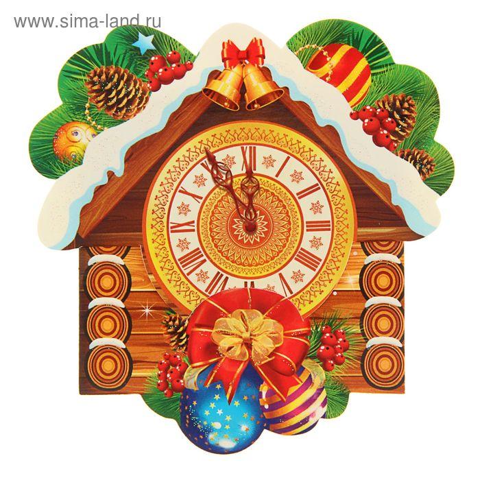 """Открытка-мини """"Радости в Новом Году!"""" Часы, игрушки"""