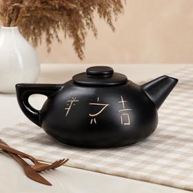 """Чайник плоский """"Китайский"""" 1 л"""